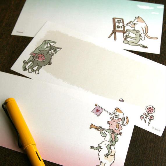 猫とカエルの一筆箋