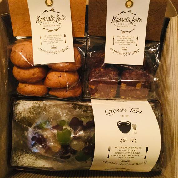 抹茶のパウンドケーキ1本 / クッキー2袋