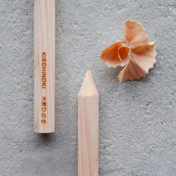 【ご注文受付中】香筆 - 木曽ひのき(1本入)