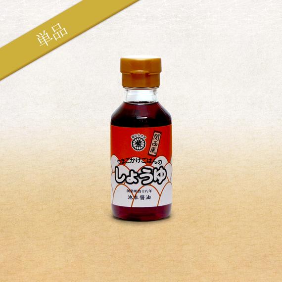 たまごかけごはんの醬油(関西風) 100ml