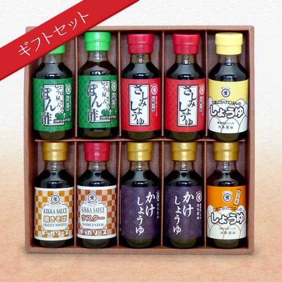 ミニボトル 10本セット(M-4)