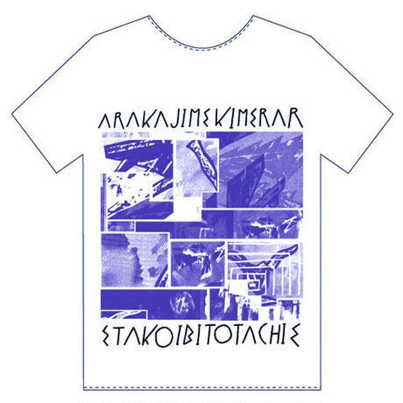 """""""Dubbing 05"""" T-shirts・あらかじめ決められた恋人たちへ"""