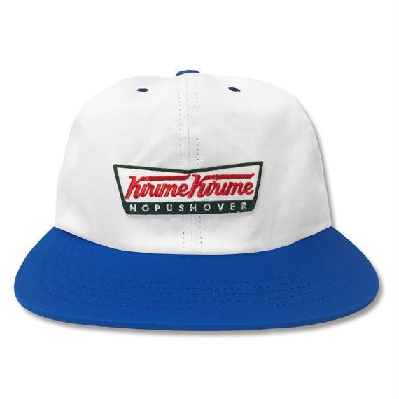 Nopushover Cap