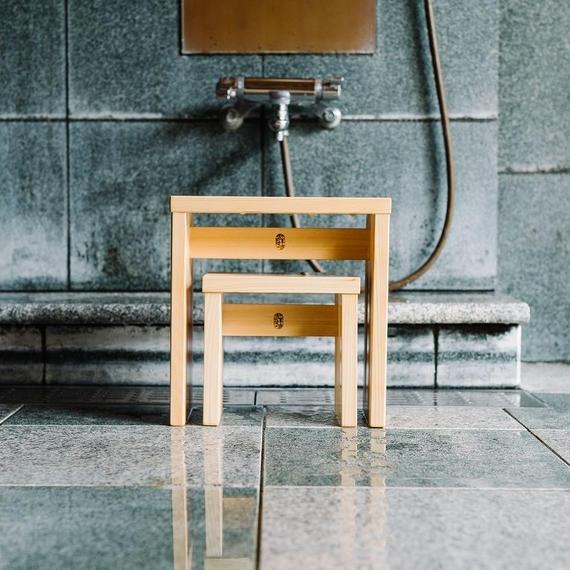 木曽の檜でつくった親子風呂椅子