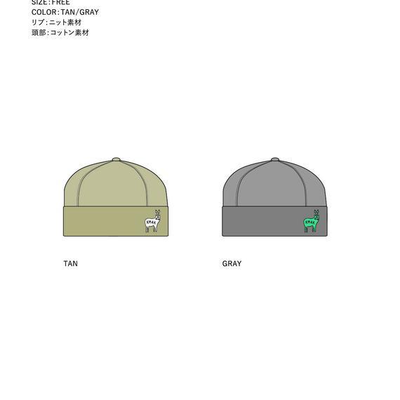 【18/19ご予約専用】KM4K RIB CAP