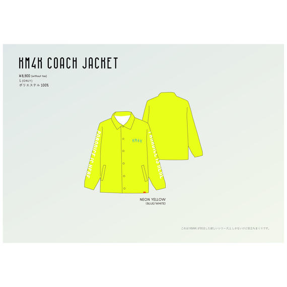 【KM4K SS 2018 】KM4K COACH JACKET  NEONYELLOW L (ONLY)