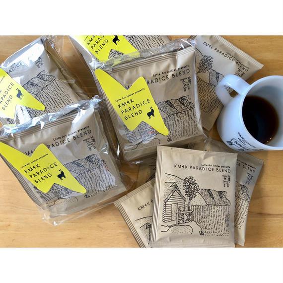 KM4K DIP STYLE COFFEE (5packs)