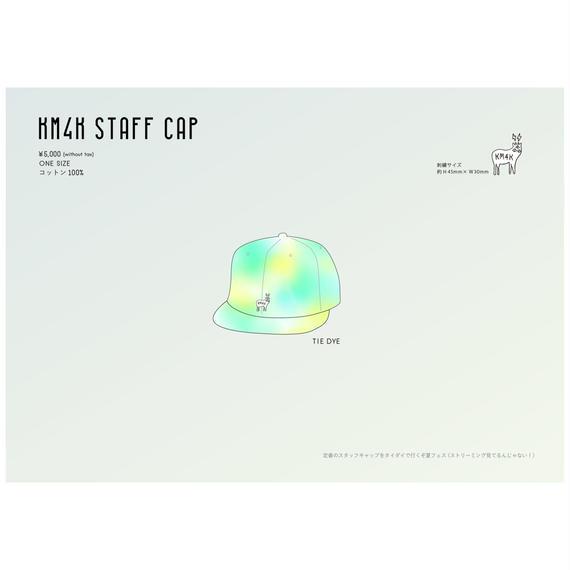 【KM4K SS 2018 】KM4K STAFF CAP TIEDYE
