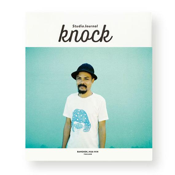 Studio Journal knock1 : Thailand