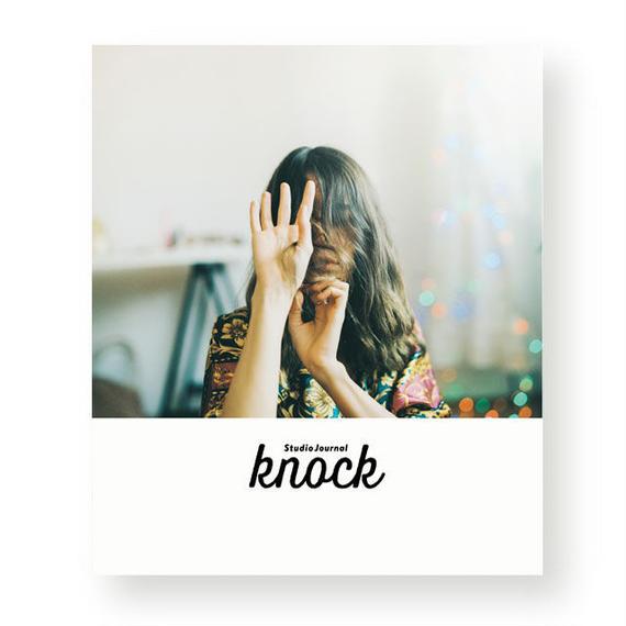 Studio Journal Knock6 : New East