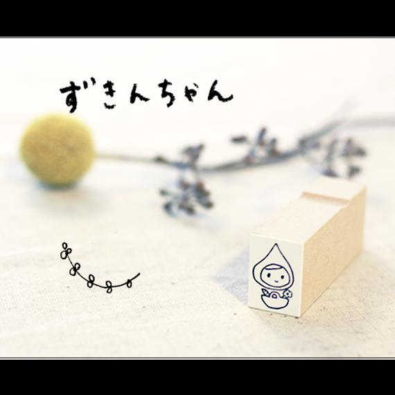 ずきんちゃん《版画印》