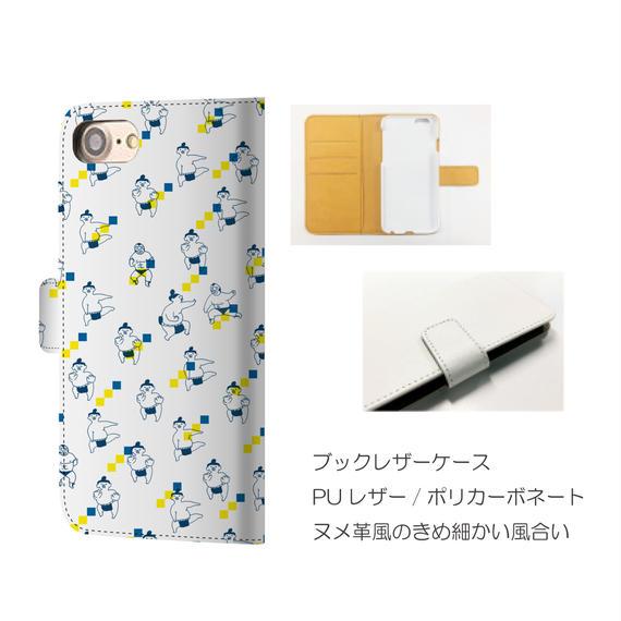 monanas iPhone 手帳型ケース [rikishi TOKIDOKI wrestler] オーダー制