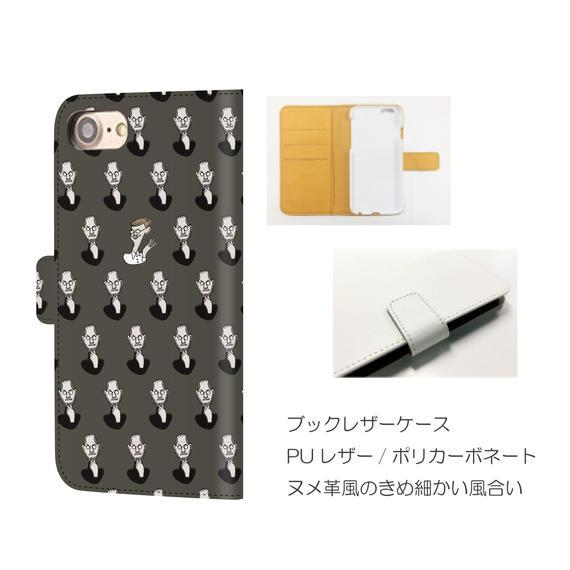 monanas iPhone 手帳型ケース [jobs TOKIDOKI gates] オーダー制