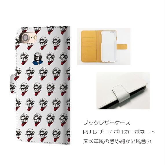 monanas iPhone 手帳型ケース [beethovenTOKIDOKI bach]