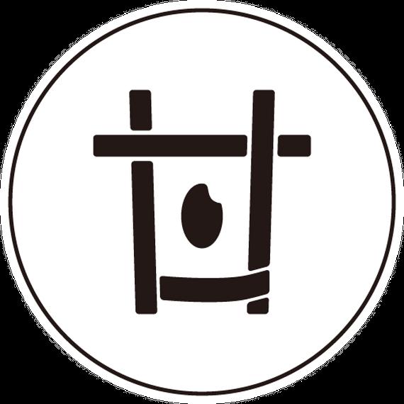 〈お得なパック〉komeama [こめあま]生米麹甘酒  2kg