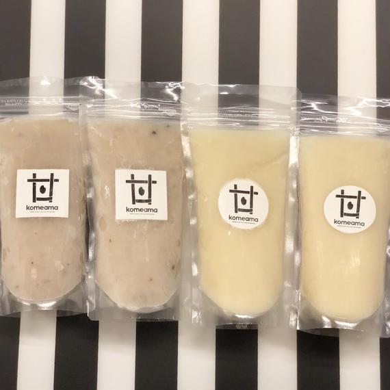 飲み比べセット【プレーン・雑穀】各種250g×2