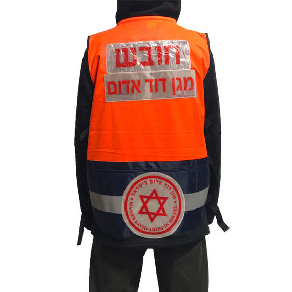 【USED】MDA MEDICAL TEAM VEST OF GAZA/ISRAEL WITH CAP
