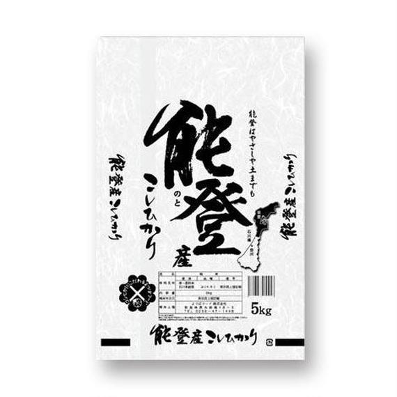 よつばフード 能登産コシヒカリ(5kg)