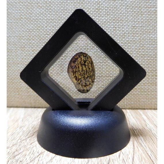 宇宙意思との共鳴「地球の石(意思)」黒Ⅳ フレーム:一辺5㎝厚さ1.8㎝ 高さ6.5㎝
