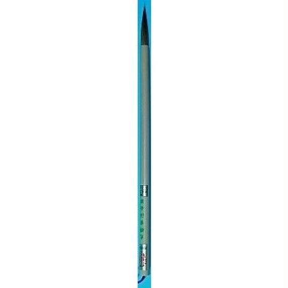 光輝書法会筆:大筆(竹・普通軸)イタチ