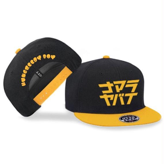#ナマラヤバイCAP × K-FORCE