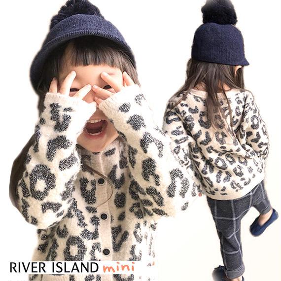 River Island|きらきらラメニットのアニマル柄カーディガン