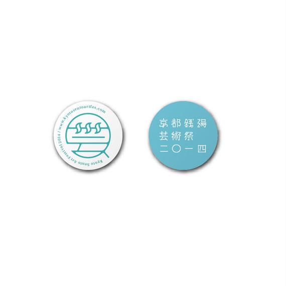 オリジナル缶バッチ(2種組)