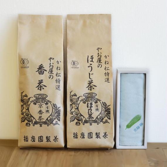かね松特選 京都産 有機お茶セット