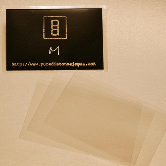 カードムエット用OPP保管袋(横型) 100枚入