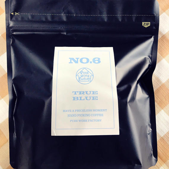 【NO6  TRUE BLUE】 最高級スペシャリティー   200g ※(粉・豆)選択有