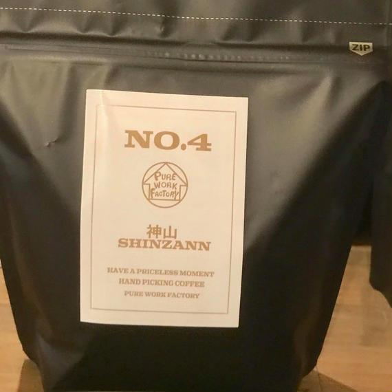 豆:B定期購入プラン(3ヶ月に1回)【No1・No2・No3・No7・No8】