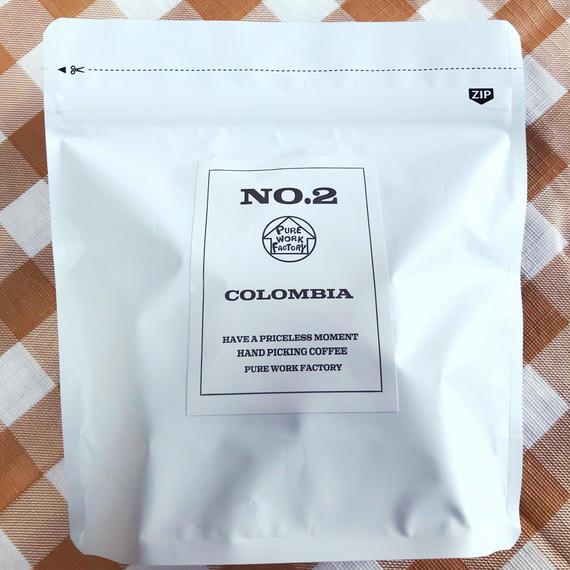 【NO2  COLOMBIA】 オリジナル珈琲   200g  ※(粉・豆)選択有