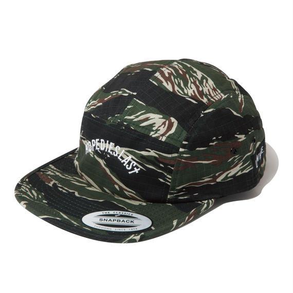 -ARCH- JET CAP (CAMO)