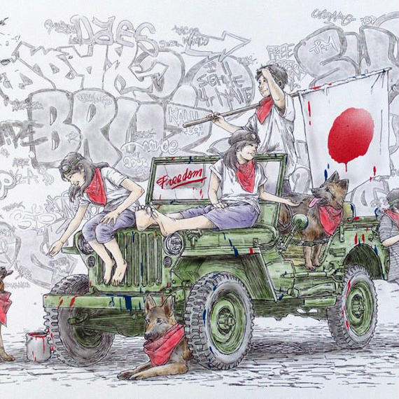 ROAMCOUCH Freedom Fighters/JAPAN
