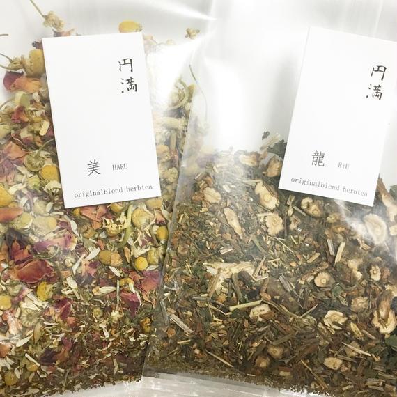 【予約】夫婦茶[美 HARU・龍 RYUセット]