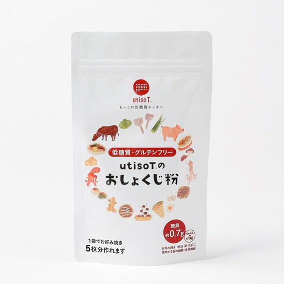 [販売予定] 低糖質・グルテンフリーutisoTのおしょくじ粉|utisoT