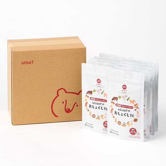 低糖質・グルテンフリーutisoTのおしょくじ粉  20個セット(オリジナルBOX入)