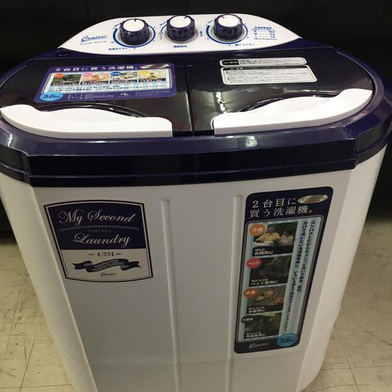 2016年製 2台目に買う洗濯機!