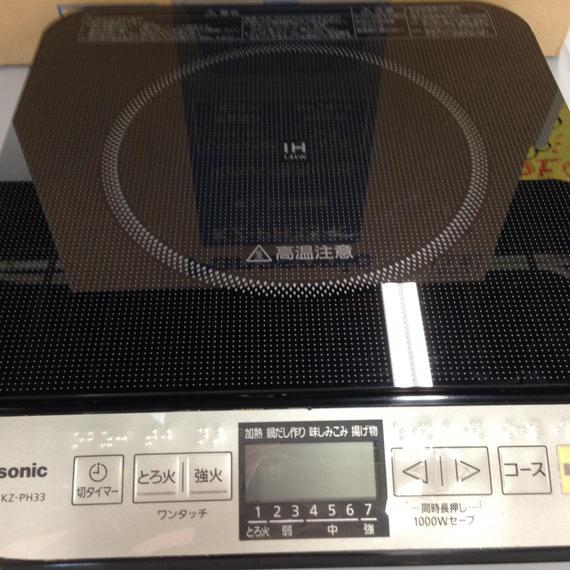 パナソニック IH調理器
