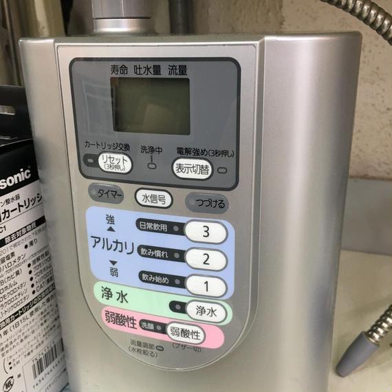 誰でも簡単に健康水が作れる!Panasonic アルカリイオン整水器