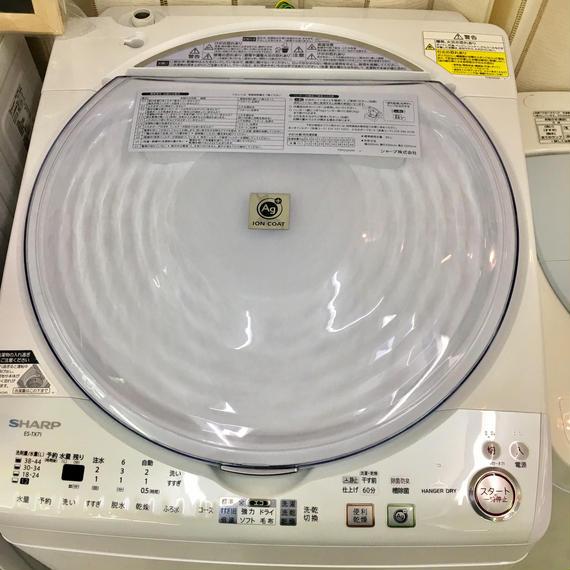 乾燥機付!7キロ洗濯機