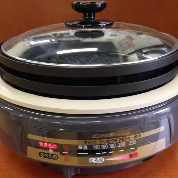 象印グリル鍋