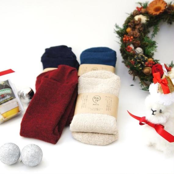 クリスマス特別セット#1 靴下4足ペアセット