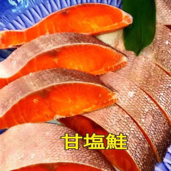 紅鮭(4枚入)