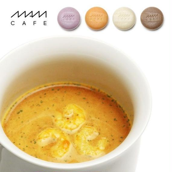 MAM SOUP SET 06(6個入り:クラム/クリームチーズ/パンプキン/ビスク)