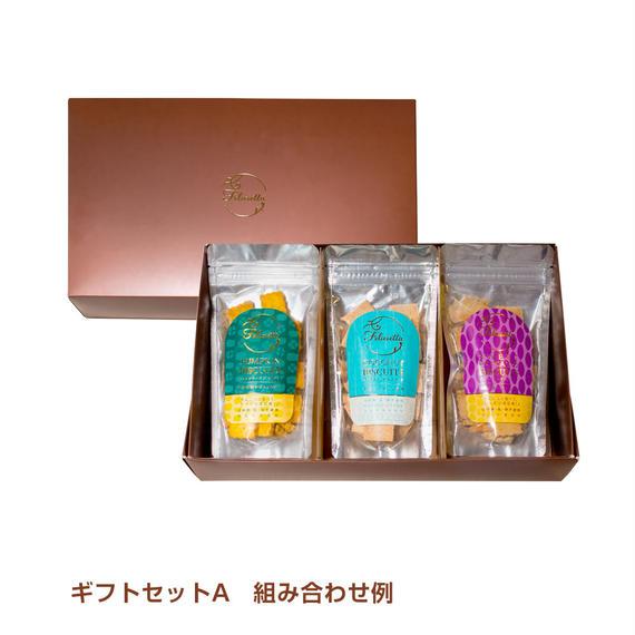 ギフトセットA(小麦のお菓子2個+米粉のお菓子1個)