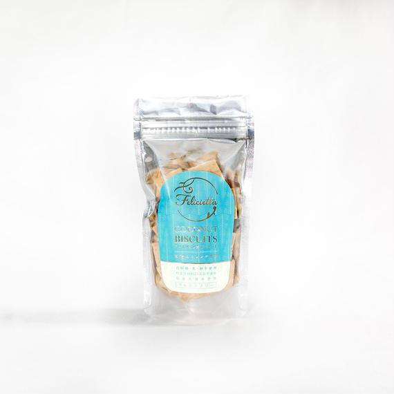 【定期購入】フェリシエッタビスケット   ココナッツ