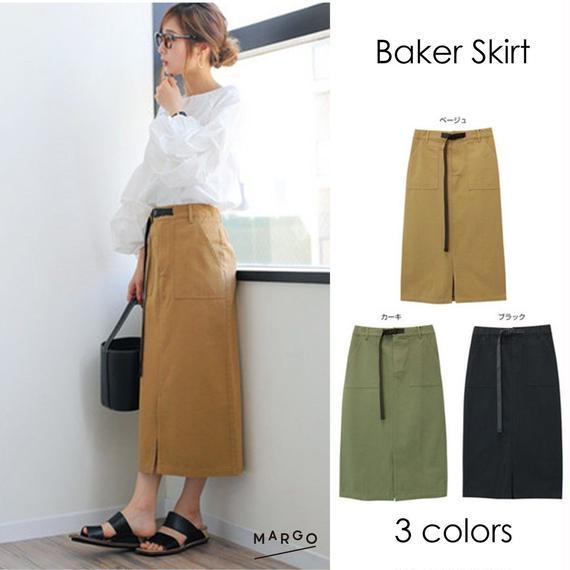 Baker Skirt