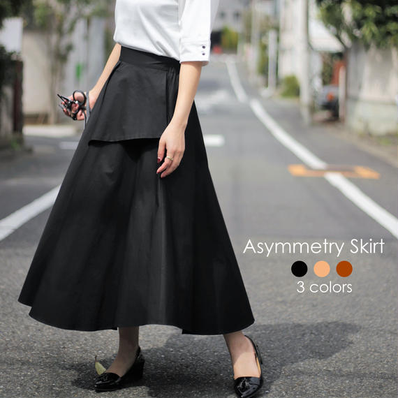 【Audrey and John Wad】Asymmetry Long Skirt