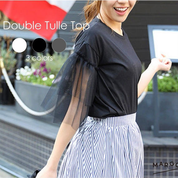 Double Tulle Top